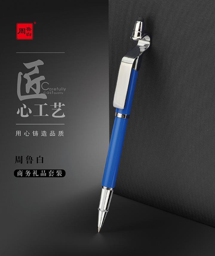 多功能宝珠笔手机支架电容触控笔 定制logo高档金属笔礼品笔  2265宝珠笔单支