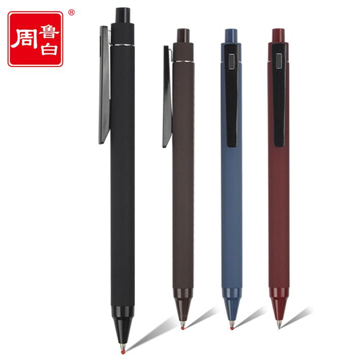 新品跳动中性笔 按动笔 办公签字笔 定制logo 学生文具 Z007