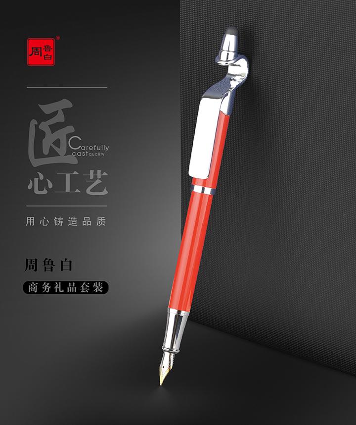 多功能钢笔手机支架电容触控笔 定制logo高档金属笔礼品笔  2265钢笔单支