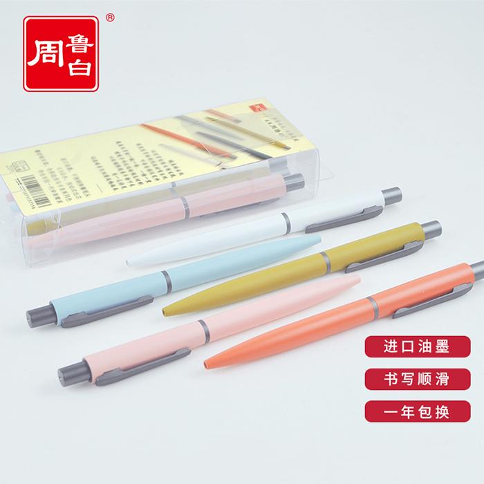新品 按动中性笔铝杆笔广告礼品笔 定制logo商务办公签字笔 Z011 盒装10支