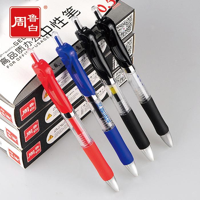 广告礼品笔 按动中性笔 K35弹簧头中性笔 定制logo云南白药专用笔 975盒装12支