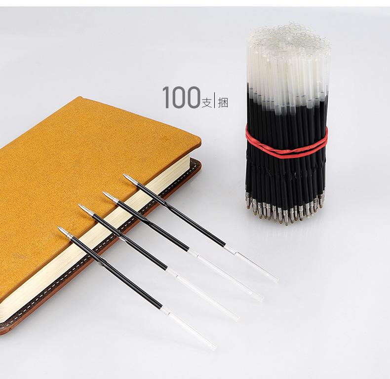 黑色中性笔芯跳动按动0.5mm0.7mm按压式办公速记文具替芯