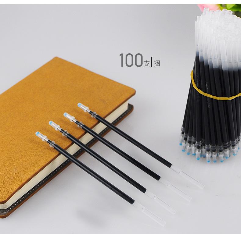 前定位直笔芯0.5mm0.7mm黑色学生用中性笔替芯高中生考试黑笔芯速干碳素水笔